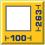 100 x 263 mm